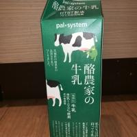 酪農家の牛乳