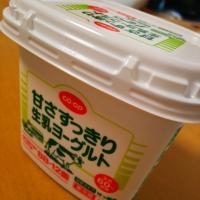 甘さすっきり生乳ヨーグルト