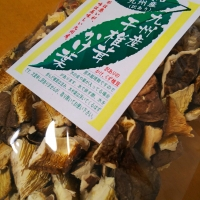 九州産干し椎茸カケ葉
