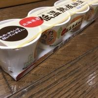 たれ・からしなし北海道産低温熟成納豆