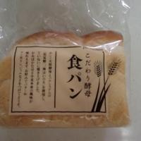 こだわり酵母食パン  1.5斤