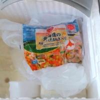 北海道の野菜ミックスたまねぎ入り