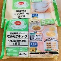 きらきらステップ国産米をふっくら炊いた白がゆ