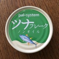 徳用ツナフレーク缶食塩無添加・ノンオイル