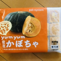 yumyum産直かぼちゃ