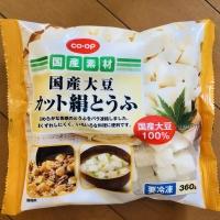 国産大豆カット絹とうふ