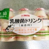 乳酸菌ドリンク(無香料)