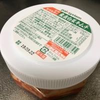 信州望月高原の産直白菜キムチ