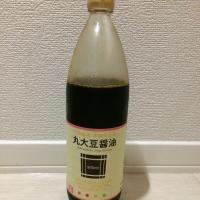 丸大豆醤油