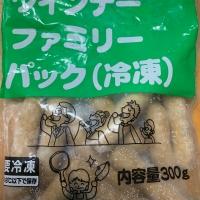 ウインナーファミリーパック(冷凍)