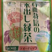 有機栽培 水出し緑茶