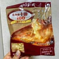 よつ葉 北海道十勝100 3種のチーズ