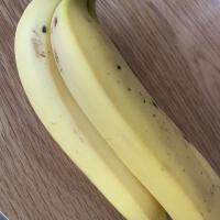 バランゴンバナナ