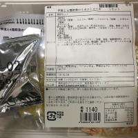 お料理セット(押麦と4種野菜のミネストローネ)