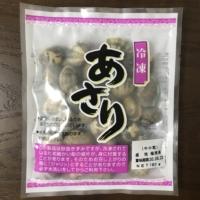 福岡県産あさり(冷凍)ダブルパック