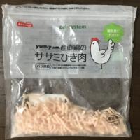 産直鶏ひき肉(バラ凍結)