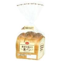 食材を味わう食パン