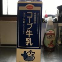 コープ牛乳