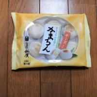 鈴廣かまろん(チーズ)