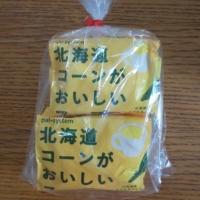 徳用北海道コーンがおいしいスープ 17g×8*2