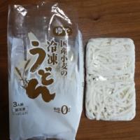 国産小麦の冷凍うどん