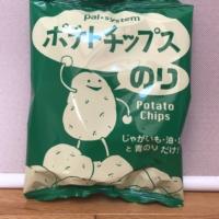 ポテトチップス(のり)