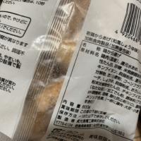 冷凍 若鶏の唐揚げ