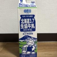 北海道3.7生協牛乳
