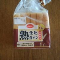 熟仕込食パン