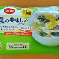 野菜の美味しいスープ徳用