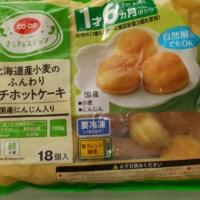 北海道産小麦のふんわりプチホットケーキ
