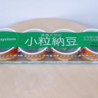 産直大豆の小粒納豆(たれ・からし付)