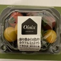 彩り豊か!4色のカラフルミニトマト