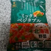 北海道ミックスベジタブル(枝豆入り)