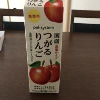 つがるりんごジュース