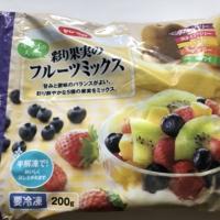 キウイの入った彩り果実のフルーツミックス