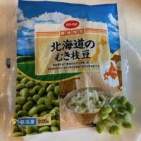 北海道のむき枝豆