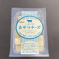 リン酸塩不使用おやつチーズ