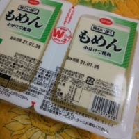 もめん豆腐ダブルパック