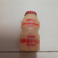 乳酸菌ドリンク(無添加)
