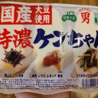 国産大豆使用特濃ケンちゃん
