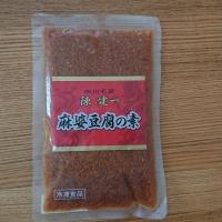 陳建一 麻婆豆腐の素220g