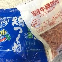 冷凍ひき肉