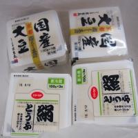 絹こし豆腐
