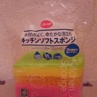キッチンソフトスポンジ4個入り 380円(税抜)