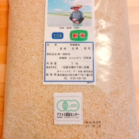 有機七分づき米