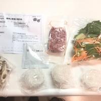ビオサポ 豚肉と春雨の塩炒め