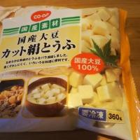 国産大豆 カット絹豆腐