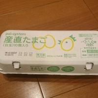 産直たまご(白玉)