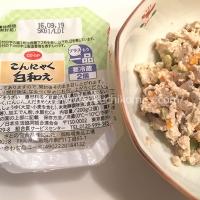 こんにゃく白和え 100g×2 (266円)